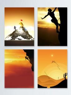 黄色落日黄昏登山广告背景