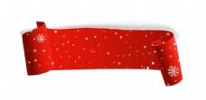 卡通红色喜庆装饰横幅png元素