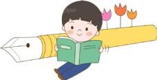 卡通看书小男孩png元素