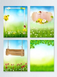小清新春季绿色海报背景