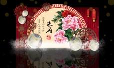 红色中国风牡丹迎宾区背景墙