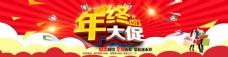 一次性方便筷子海报