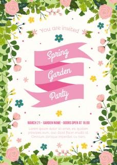 创意春季花环海报设计