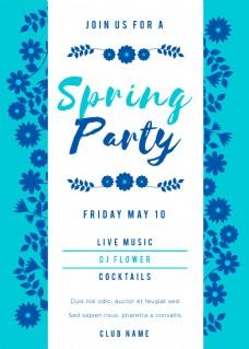 春季蓝色花朵底纹促销海报设计