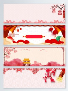 新年中国风简约小清新banner