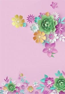 扁平粉色时尚花朵背景