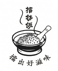 擂饭 logo 矢量