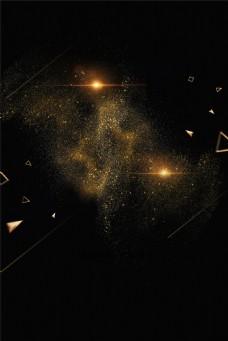 黑色扁平星光质感背景