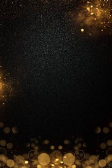 黑色质感星光背景