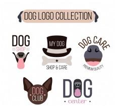 狗标志平面设计包