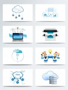 平面设计中云计算应用程序