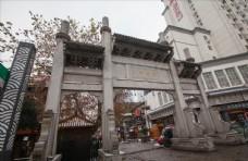 长沙太平街