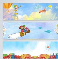 涂鸦儿童颜料绘画banner