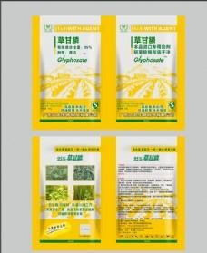 農藥草甘膦原藥1+1連體袋子