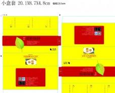 黃橋燒餅包裝盒