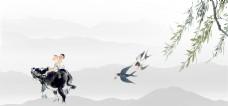 清明水墨中国风背景