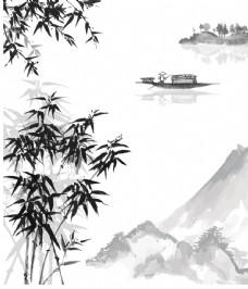 山水画透明素材