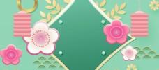 淘宝天猫年货节绿色手绘背景