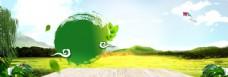 淘宝天猫春游记绿色海报背景