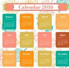 手绘花卉日历