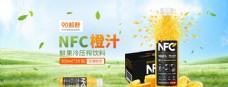 淘宝天猫天然绿色背景食品海报
