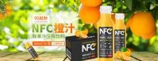 淘宝天猫春季绿色饮料食品海报