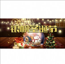 LED圣诞节 万圣节 海报