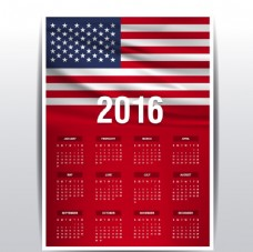 美國國旗日歷