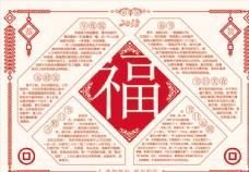 2018年狗年小报狗年剪纸新年