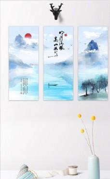 中国风写意水墨山水装饰画
