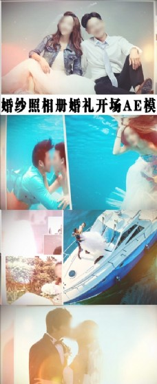 中国风浪漫爱情AE模板