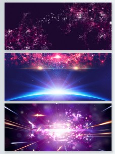 浪漫紫色粒子光效背景合集