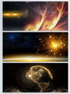 星球金色粒子光效背景合集