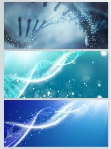 基因粒子光效背景