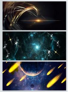 炫酷星空粒子光效背景