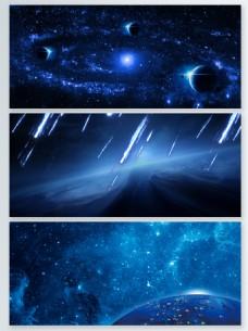 炫酷星空粒子光效背景合集