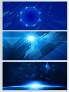 蓝色梦幻粒子光效背景