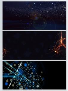 深蓝色粒子光效背景合集