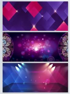 紫色粒子光效背景合集
