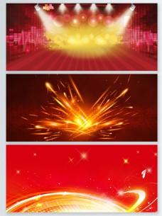 红色激情光效背景合集