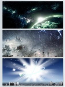 星球粒子光效背景合集