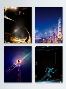 商品展示粒子光效背景素材