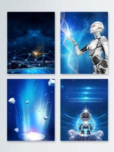 科技蓝色粒子光效背景