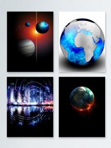 星球炫酷粒子光效背景