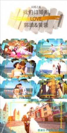 中国风水墨浪漫婚礼相册AE模板