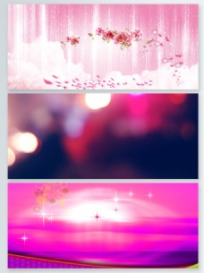 粉色时尚粒子光效背景