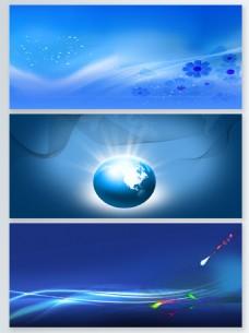 蓝色粒子光效背景合集