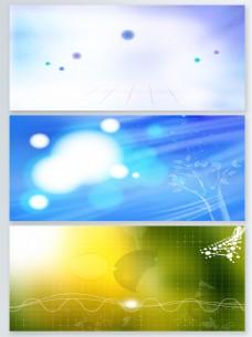 清新简约粒子光效背景