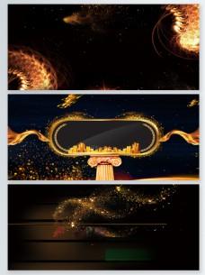 华丽金色粒子光效背景合集