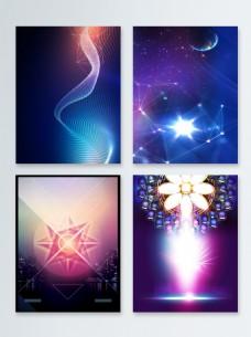 炫彩梦幻粒子光效背景合集